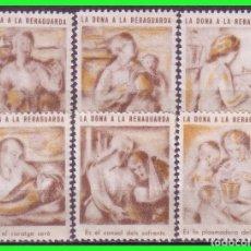 Sellos: LA DONA EN LA RERAGUARDA, VIÑETAS REPUBLICANAS, GUILLAMON Nº 210 A 2315 *. Lote 171063589