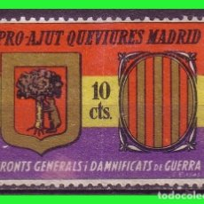 Sellos: AJUT QUEVIURES MADRID, VIÑETAS REPUBLICANAS, GUILLAMON Nº 2346 (*). Lote 171063648