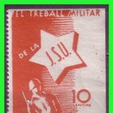 Sellos: JSU, VIÑETAS REPUBLICANAS, GUILLAMON Nº 2374 * *. Lote 171064119
