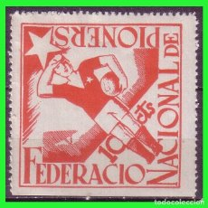 Sellos: PIONEROS, VIÑETAS REPUBLICANAS, GUILLAMON Nº 2400 *. Lote 171064263