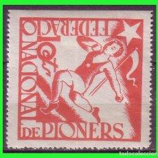 Sellos: PIONEROS, VIÑETAS REPUBLICANAS, GUILLAMON Nº 2401 *. Lote 171064287