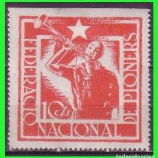 Sellos: PIONEROS, VIÑETAS REPUBLICANAS, GUILLAMON Nº 2399 *. Lote 171064295