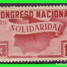 Sellos: CONGRESO NACIONAL SOLIDARIDAD, VIÑETAS REPUBLICANAS, GUILLAMON Nº 2438 * *. Lote 171064434
