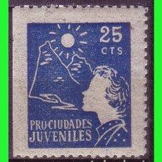 Sellos: PRO CIUDADES JUVENILES, VIÑETAS REPUBLICANAS, AFINET Nº 1907ACE * *. Lote 171069729