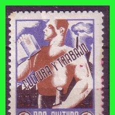 Sellos: CNT - FAI, VIÑETAS REPUBLICANAS, GUILLAMON Nº 1912 * *. Lote 171069762