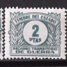 Sellos: TIMBRE, RECARGO GUERRA; TRES SELLOS NUEVOS, SIN CH.; VALOR 2 PTAS.. Lote 171091198