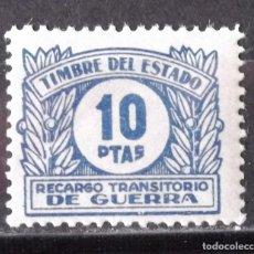 Sellos: TIMBRE, RECARGO GUERRA; NUEVO, SIN CH.; VALOR 10 PTAS.. Lote 171091305