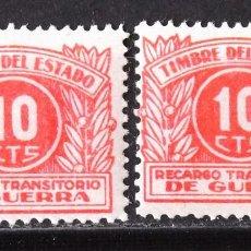 Sellos: TIMBRE, RECARGO GUERRA; DOS SELLOS NUEVOS, SIN CH.; VALOR 10 CTS.. Lote 171091349