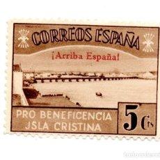 Sellos: SELLO LOCAL GUERRA CIVIL 5 CÉNTIMOS PRO BENEFICENCIA ISLA CRISTINA (SEPIA). Lote 171139784
