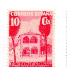 Sellos: SELLO LOCAL GUERRA CIVIL 10 CÉNTIMOS PRO BENEFICENCIA HUEVAR (ROSA). Lote 171145563