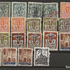 Sellos: R61/ ESPAÑA, BARCELONA LOTE SELLOS, NUEVOS Y USADOS. Lote 171157487