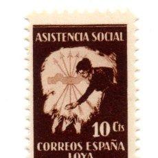 Sellos: SELLO LOCAL GUERRA CIVIL 10 CÉNTIMOS LOYA (NAVARRA) ASISTENCIA SOCIAL (MARRÓN). Lote 171172805