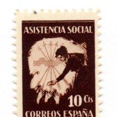 Sellos: SELLO LOCAL GUERRA CIVIL 10 CÉNTIMOS LOYA (NAVARRA) ASISTENCIA SOCIAL (MARRÓN). Lote 171172900