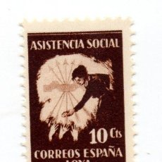 Sellos: SELLO LOCAL GUERRA CIVIL 10 CÉNTIMOS LOYA (NAVARRA) ASISTENCIA SOCIAL (MARRÓN). Lote 171172924