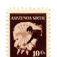 Sellos: SELLO LOCAL GUERRA CIVIL 10 CÉNTIMOS LOYA (NAVARRA) ASISTENCIA SOCIAL (MARRÓN). Lote 171173058