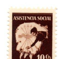 Sellos: SELLO LOCAL GUERRA CIVIL 10 CÉNTIMOS LOYA (NAVARRA) ASISTENCIA SOCIAL (MARRÓN). Lote 171173117