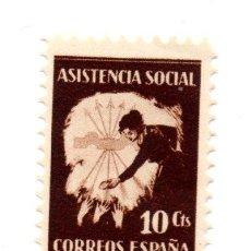 Sellos: SELLO LOCAL GUERRA CIVIL 10 CÉNTIMOS LOYA (NAVARRA) ASISTENCIA SOCIAL (MARRÓN). Lote 171173203