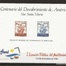 Sellos: R61/ ESPAÑA EDIFIL HOJA RECUERDO 138 MNH**. Lote 171184572