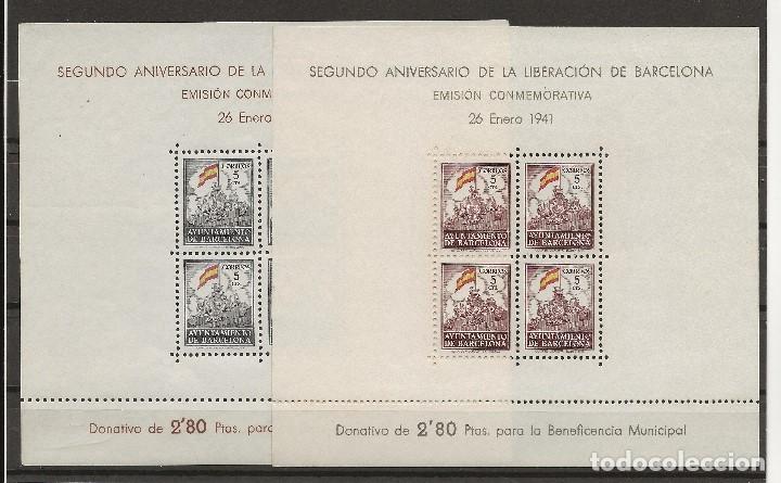 R61/ BARCELONA 29/30, MNH** (Sellos - España - Guerra Civil - De 1.936 a 1.939 - Nuevos)