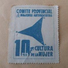 Sellos: COMITÉ PROVINCIAL MUJERES ANTIFASCISTAS. 10 CENTS. PRO CULTURA DE LA MUJER. RARA. 10 GRANDE. Lote 171237633