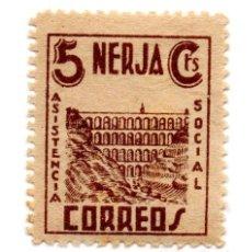 Sellos: SELLO LOCAL GUERRA CIVIL 5 CENTIMOS ASISTENCIA SOCIAL NERJA (MARRON). Lote 171239118