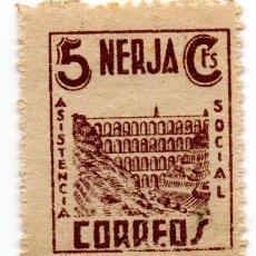 Sellos: SELLO LOCAL GUERRA CIVIL 5 CENTIMOS ASISTENCIA SOCIAL NERJA (MARRON). Lote 171239262