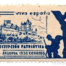 Sellos: SELLO LOCAL GUERRA CIVIL 5 CÉNTIMOS SUSCRIPCIÓN PATRIÓTICA 1936 SEGOVIA (AZUL). Lote 171269930