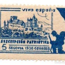 Sellos: SELLO LOCAL GUERRA CIVIL 5 CÉNTIMOS SUSCRIPCIÓN PATRIÓTICA 1936 SEGOVIA (AZUL). Lote 171269943