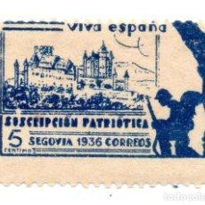 Sellos: SELLO LOCAL GUERRA CIVIL 5 CÉNTIMOS SUSCRIPCIÓN PATRIÓTICA 1936 SEGOVIA (AZUL). Lote 171269957