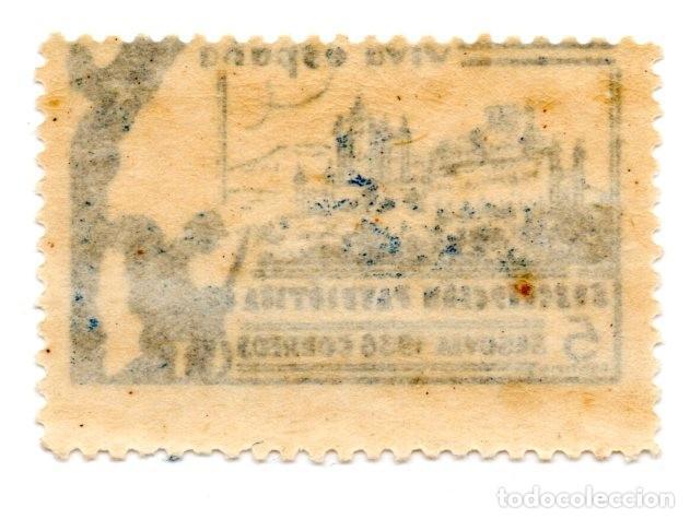 Sellos: SELLO LOCAL GUERRA CIVIL 5 CÉNTIMOS SUSCRIPCIÓN PATRIÓTICA 1936 SEGOVIA (AZUL) - Foto 2 - 171269957