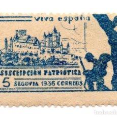 Sellos: SELLO LOCAL GUERRA CIVIL 5 CÉNTIMOS SUSCRIPCIÓN PATRIÓTICA 1936 SEGOVIA (AZUL). Lote 171270012