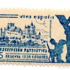 Sellos: SELLO LOCAL GUERRA CIVIL 5 CÉNTIMOS SUSCRIPCIÓN PATRIÓTICA 1936 SEGOVIA (AZUL). Lote 171270019