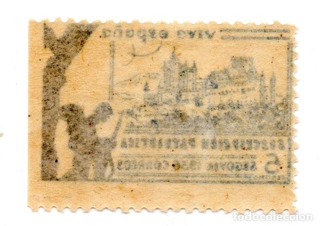Sellos: SELLO LOCAL GUERRA CIVIL 5 CÉNTIMOS SUSCRIPCIÓN PATRIÓTICA 1936 SEGOVIA (AZUL) - Foto 2 - 171270039