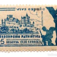Sellos: SELLO LOCAL GUERRA CIVIL 5 CÉNTIMOS SUSCRIPCIÓN PATRIÓTICA 1936 SEGOVIA (AZUL). Lote 171270068