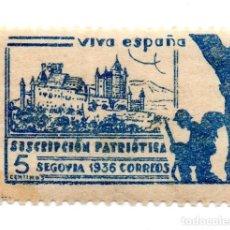 Sellos: SELLO LOCAL GUERRA CIVIL 5 CÉNTIMOS SUSCRIPCIÓN PATRIÓTICA 1936 SEGOVIA (AZUL). Lote 171270124
