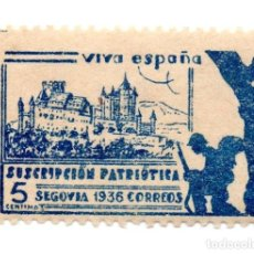 Sellos: SELLO LOCAL GUERRA CIVIL 5 CÉNTIMOS SUSCRIPCIÓN PATRIÓTICA 1936 SEGOVIA (AZUL). Lote 171270160