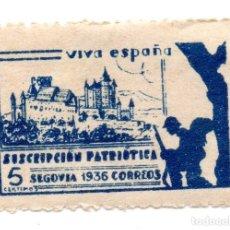 Sellos: SELLO LOCAL GUERRA CIVIL 5 CÉNTIMOS SUSCRIPCIÓN PATRIÓTICA 1936 SEGOVIA (AZUL). Lote 171270243