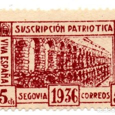 Sellos: SELLO LOCAL GUERRA CIVIL 5 CÉNTIMOS SUSCRIPCIÓN PATRIÓTICA 1936 SEGOVIA (MARRÓN). Lote 171270393