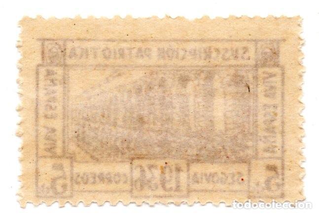 Sellos: SELLO LOCAL GUERRA CIVIL 5 CÉNTIMOS SUSCRIPCIÓN PATRIÓTICA 1936 SEGOVIA (MARRÓN) - Foto 2 - 171270393