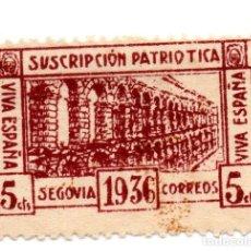 Sellos: SELLO LOCAL GUERRA CIVIL 5 CÉNTIMOS SUSCRIPCIÓN PATRIÓTICA 1936 SEGOVIA (MARRÓN). Lote 171270459
