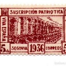Sellos: SELLO LOCAL GUERRA CIVIL 5 CÉNTIMOS SUSCRIPCIÓN PATRIÓTICA 1936 SEGOVIA (MARRÓN). Lote 171270574