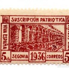 Sellos: SELLO LOCAL GUERRA CIVIL 5 CÉNTIMOS SUSCRIPCIÓN PATRIÓTICA 1936 SEGOVIA (MARRÓN). Lote 171270737