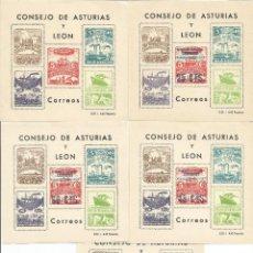 Sellos: ESPAÑA.CONSEJO DE ASTURIAS Y LEÓN.SERIE COMPLETA.NUEVOS SN FIJASELLOS.VALOR FILABO 300 €. Lote 171274844
