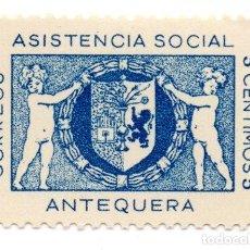 Sellos: SELLO LOCAL GUERRA CIVIL 5 CÉNTIMOS ASISTENCIA SOCIAL ANTEQUERA (AZUL). Lote 171400825