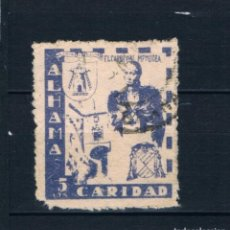 Selos: GUERRA CIVIL SELLO LOCAL *ALHAMA CARIDAD EL CARDENAL MENDOZA 5 CTS (º) LOT010.. Lote 171424448