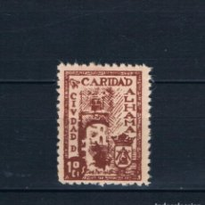 Sellos: GUERRA CIVIL SELLO LOCAL ALHAMA CARIDAD 10 CTS ** LOT010.. Lote 171424717