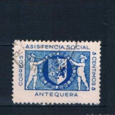 Selos: GUERRA CIVIL SELLO LOCAL ANTEQUERA ASISTENCIA SOCIAL 5 CTS - MALAGA (º) LOT010. Lote 254822700