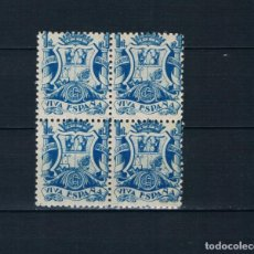 Sellos: GUERRA CIVIL SELLO LOCAL CARIDAD GRANADINA VIVA ESPAÑA 1 CT GRANADA BLOQUE DE CUATRO ** LOT010. Lote 171428545