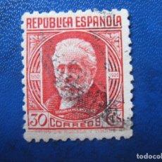 Sellos: 1936, PABLO IGLESIAS, EDIFIL 734. Lote 171436433