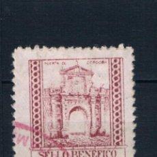 Selos: GUERRA CIVIL SELLO LOCAL SELLO BENEFICO CARMONA SEVILLA (º) LOT010. Lote 171446042